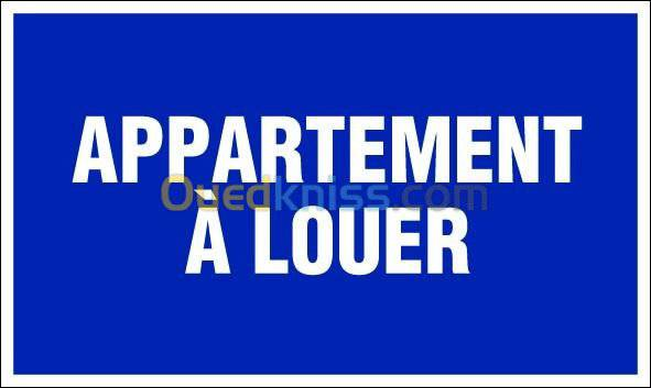 LOCATION APPARTEMENT F4 DELY IBRAHIM ALGER